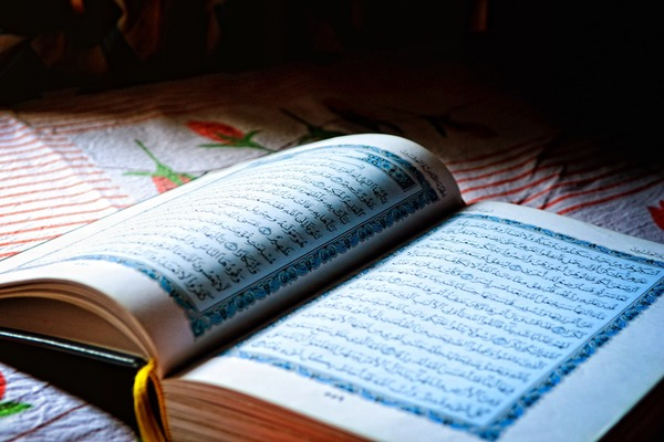 Come learn about the Holy Quran and the Islamic faith at Narre Warren Libray 161427_01